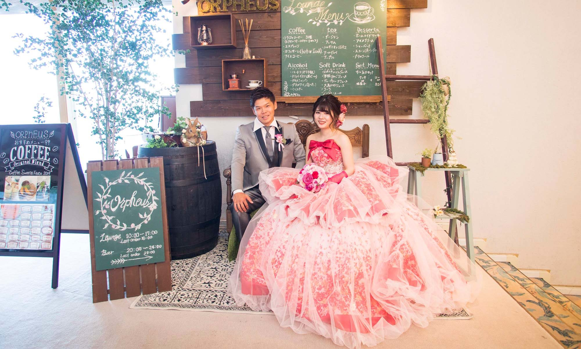 OKI Bridal blog